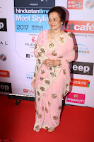 Red Carpet of Most Stylish Awards 2017 ~ IMG 8797.JPG