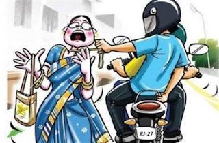 शहर कोतवाली पुलिस की बड़ी कार्यवाही, चैन स्नैचिंग की वारदातों को अंजाम देने वाले आरोपियों को किया गिरफ्तार