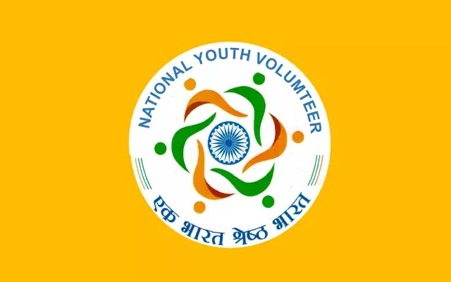 NYKS Volunteer Recruitment 2021 - 13206 National Youth Volunteer Vacancy