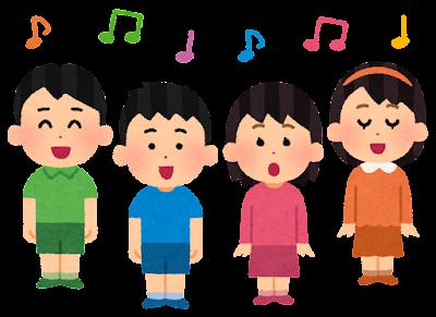 子供の合唱のイラスト(アジア人)