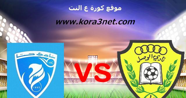 موعد مباراة حتا والوصل بث مباشر بتاريخ 22-10-2020 دوري الخليج العربي الاماراتي