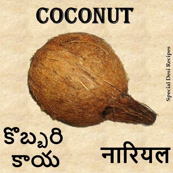 coconut special desi recipes
