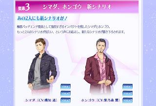 http://pilslash.jp/product/paradise_fd/