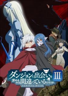 فيلم انمي Dungeon ni Deai wo Motomeru no wa Machigatteiru Darou ka III OVA مترجم بعدة جودات