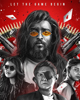 Rahasya Romancho Series 3 Poster