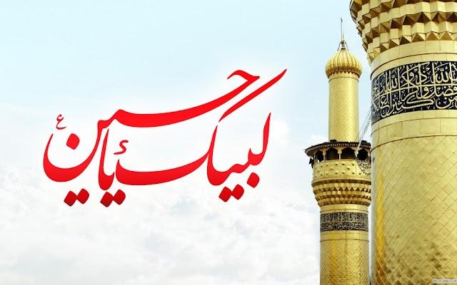 Nok e sina py bol k Mere Hussain ne