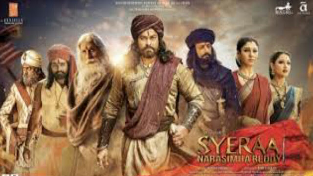 sye raa narasimha reddy songs download। sye raa narasimha reddy real story।