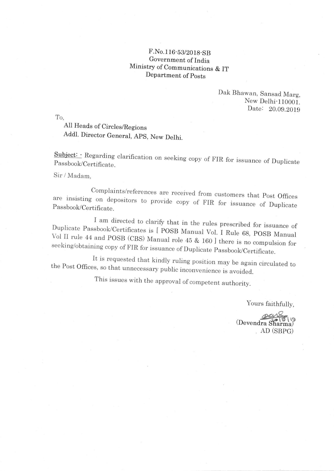 Clarification on seeking copy of FIR for issue of duplicate Passbook