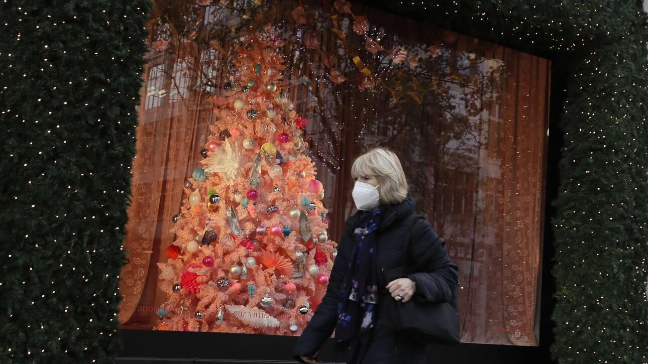 Κορονοϊός: Πώς θα περάσουμε τα Χριστούγεννα φέτος;