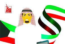 وظائف شاغرة ( فني صحي 3 فنى ميكانيك مضخات 8 كهربائي 3 ) في الكويت
