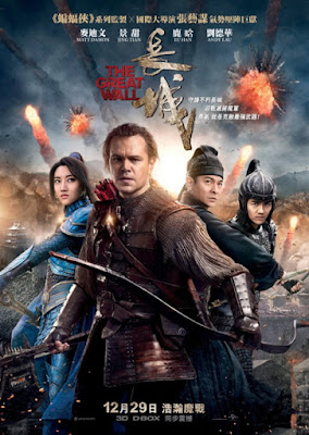 The Great Wall (2016) Sinhala Sub
