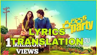 Ninthalli Nillalaare Lyrics in English | With Translation | - Chakravyuha