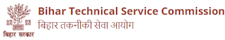 BTSC Medical Officer Vacancy 2021 - Total 5000 Post