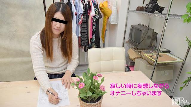 Mayu Mori 森まゆ - 053017 01