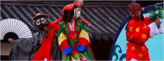 ทัลชุม (Talchum: 탈춤) / ระบำหน้ากากเกาหลี (Korean Mask Dance)