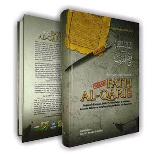 Jual Buku Fathul Qorib | Toko Buku Aswaja Yogyakarta