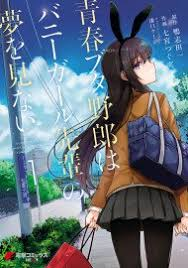 Rekomendasi Anime Romance Comedy terbaik 2019