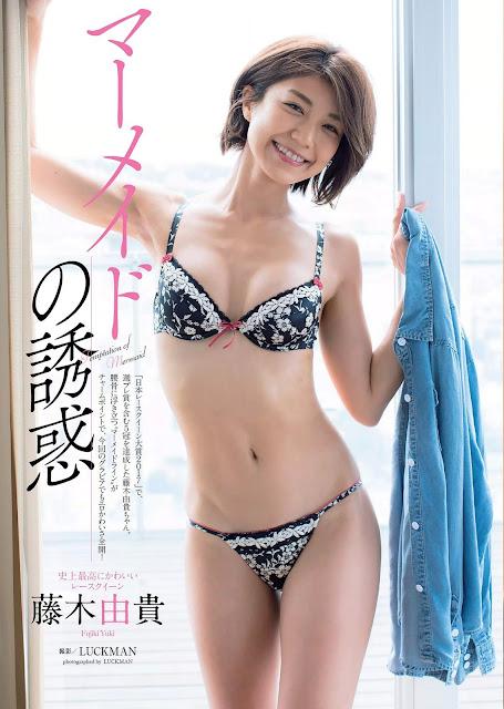 藤木由貴 Fujiki Yuki Temptation of Mermaid Photos