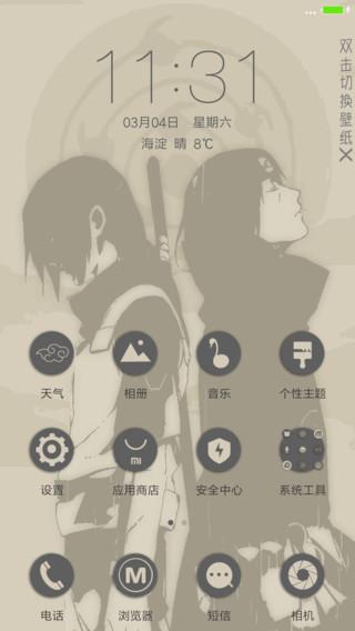 Download Koleksi Tema Naruto MTZ MIUI Untuk Xiaomi Terbaru