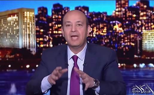 الحكاية عمرو اديب حلقة يوم الجمعة 17-1-2020 ج4