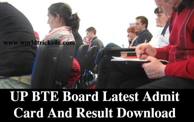 UP BTE Polytechnic क्या है,UP BTE Admit Card Download कैसे करे,UP BTE Result Download Kaise kare,up polytechnic result 2020