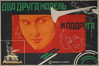 dva-druga-i-podruga-i-druzya-u-spyashego-vstal-chlen-smotret-onlayn