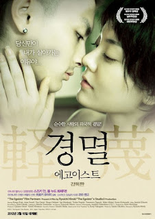 Cine Keibetsu (2010)