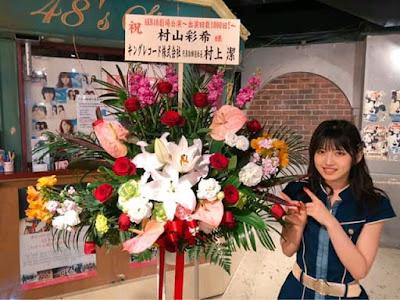 AKB48 Murayama Yuiri has reached 1000 theater show