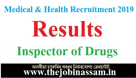 Medical & Health Recruitment 2019: Results of Inspector of Drugs