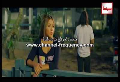 قناة اليوم سينما على نايل سات 2018