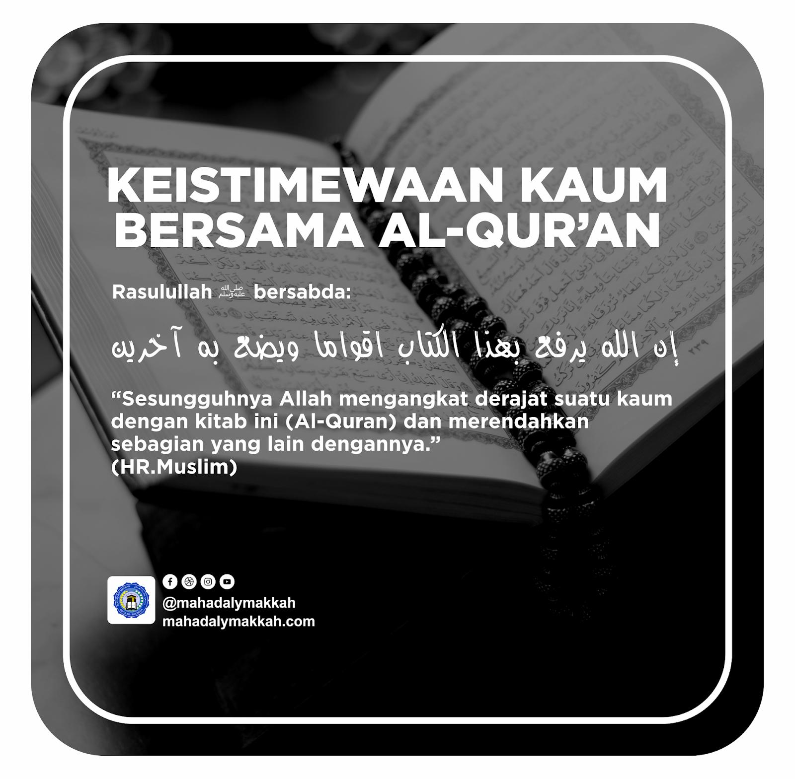 Keutamaan Suatu Kaum Bersama Al Quran