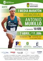 https://calendariocarrerascavillanueva.blogspot.com/2018/12/i-media-maraton-memorial-antonio-murillo.html