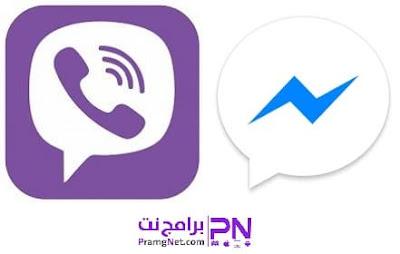 الفرق بين فيس بوك ماسنجر وفايبر