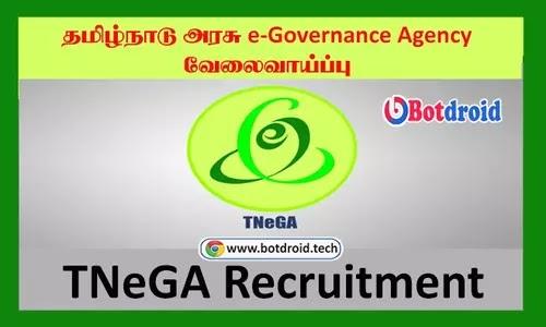 TNEGA Recruitment 2021 Apply Online for Tamil Nadu E Sevai Maiyam Jobs