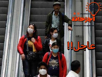 فرض ضوابط صارمة لمنع انتشار فيروس كورونا في سريلانكا