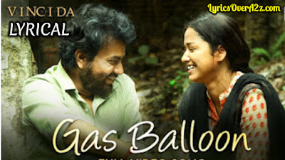 Gas Balloon (গ্যাস বেলুন) - Lyrics | Anupam Roy | Vinci Da