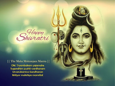 Shivaratri 2017 Wishes Messages Shayari SMS