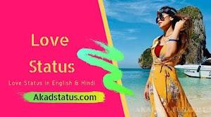 250+ Best Love status in english