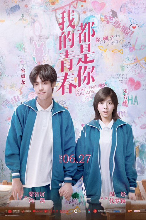 Review Filem Love The Way You Are