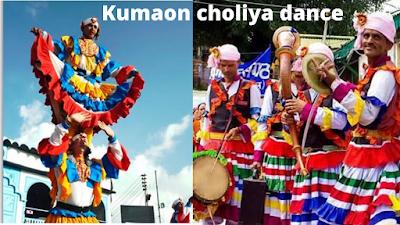 Kumaoni Famous Choliya dance