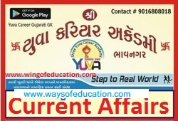 Jan-19 To April-19 Current Affairs By Shree Yuva Career Academy