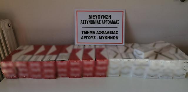 Σύλληψη 61χρονου και 27χρονου στο Άργος με 430 λαθραία πακέτα τσιγάρα
