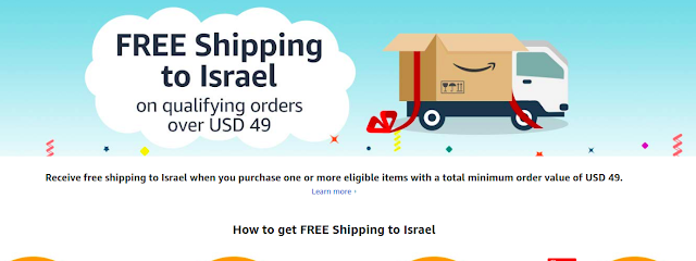 Click here to shop Amazon's Free Shipping to Israel collection!