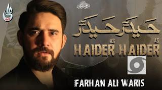 Haidar Haidar - Farhan Ali Waris Noha - 2020 - Lyrics, mp3 download