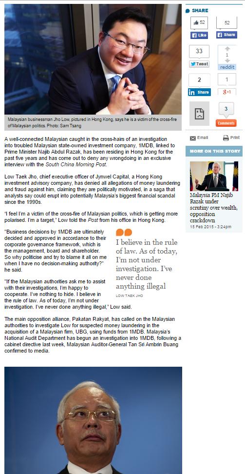 Khor Yu Leng research: 1MDB (update 61): US AG describes
