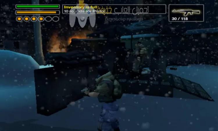 تحميل لعبة Freedom Fighters للكمبيوتر مجانا