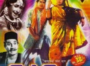 Bhojpuri Lyrics