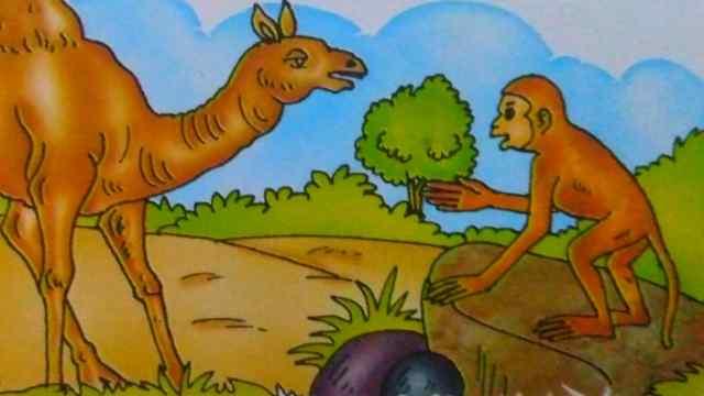 ऊँट को यूँ मिला सबक हिंदी में latest कहानी