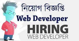 Web Developer and IT Job News - ওয়েব ডেভেলপার ও আইটি জব চাকরির খবর ২০২১ - Private Company job News 2021-2022