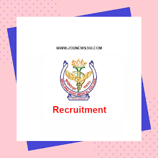 MAIDS New Delhi Recruitment 2020 for Assistant Professor (18 Vacancies)